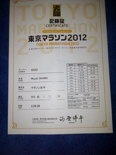 IMG-20120329-00165_convert_20120330095423.jpg