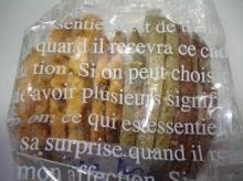 メロンパンラスク袋