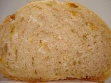 ゆずのパン断面