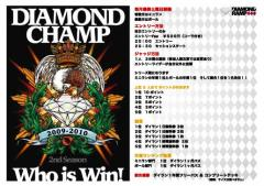 champnaiyous_20091028191523.jpg