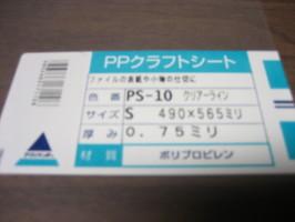 IMG_0947_1.jpg