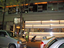 バンコクキッチン 銀座コリドー街店