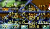 image0190_20071130153830.png