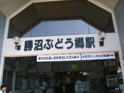 2009_0925画像0027