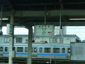 20070930194037.jpg