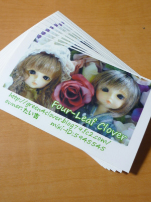 20110709182732420.jpg