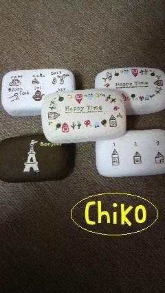 2009101515260001chiko2-d.jpg
