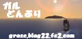 gdon_icon