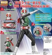 MG フィギュアライズ 仮面ライダー 新1号の商品説明画像01