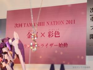 TAMASHII FESTIVAL 2011 0202