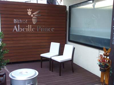 Abeille Prince