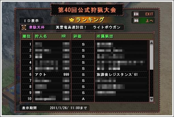 mhf_0008.jpg