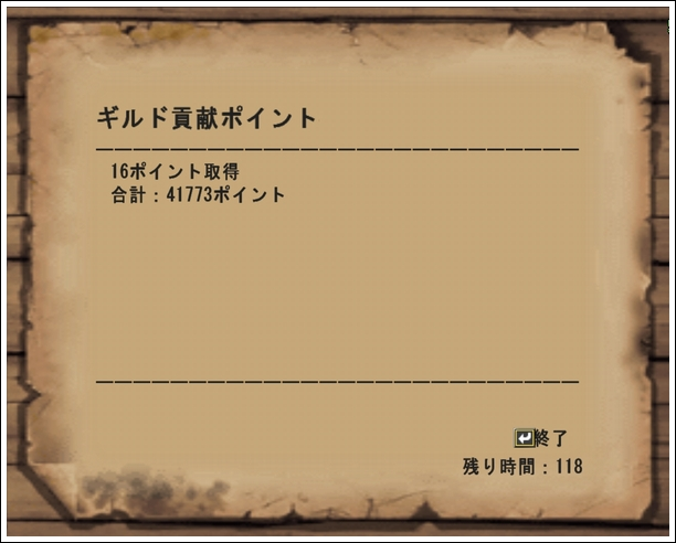 mhf_0014.jpg