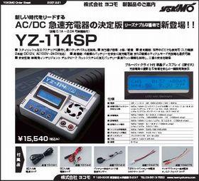 yz-114sp.jpg