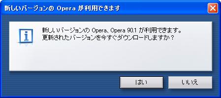 Opera 90.1