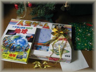 2007.1225クリスマスプレゼント2_R