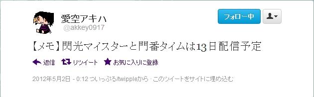 Baidu IME_2012-5-2_13-45-46