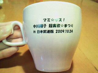 20091026211135