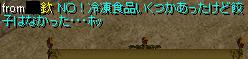 RedStone 08.02.01[00]1