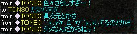 RedStone 08.02.18[30]