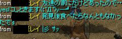 RedStone 08.02.01[08]