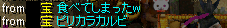 RedStone 08.02.01[09]