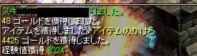 RedStone 08.02.15[04]