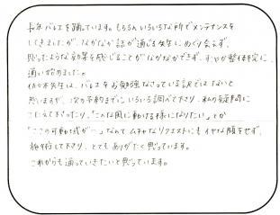 20110703_34b.jpg