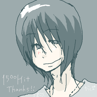 1500HIT
