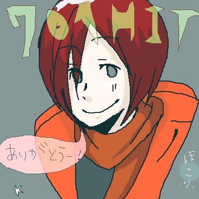 701HIT