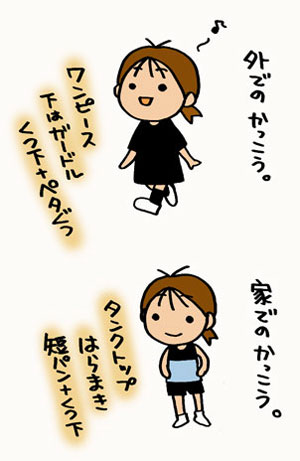 a-blog002.jpg