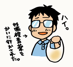 a-blog004.jpg