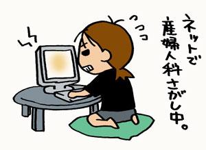 a-blog005.jpg