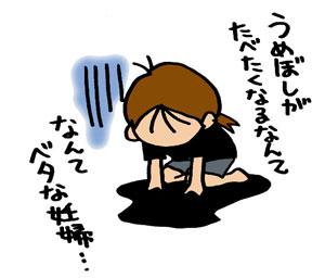 a-blog007.jpg