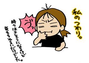 a-blog008.jpg