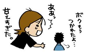 a-blog013.jpg