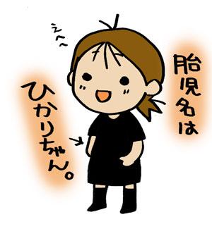 a-blog014.jpg
