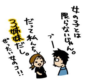 a-blog015.jpg