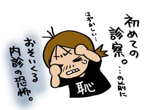 a-blog016.jpg