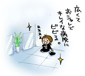 a-blog017.jpg