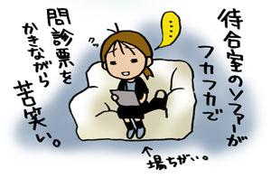 a-blog018.jpg