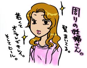 a-blog019.jpg