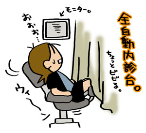 a-blog021.jpg