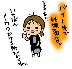 a-blog022.jpg