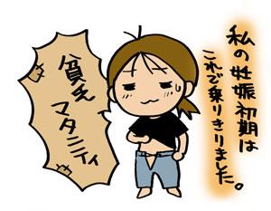 a-blog024.jpg