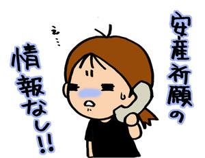 a-blog028.jpg