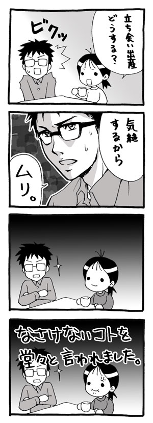a-blog046.jpg