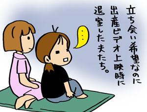a-blog047.jpg