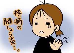 a-blog049.jpg