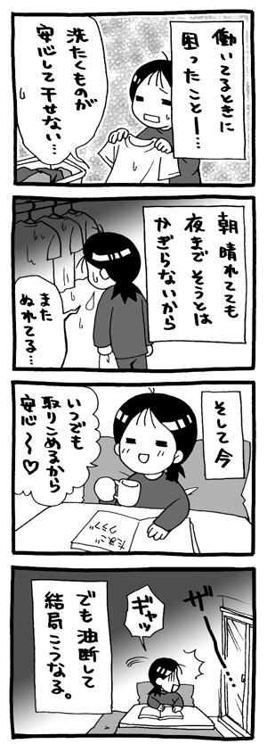 a-blog058.jpg